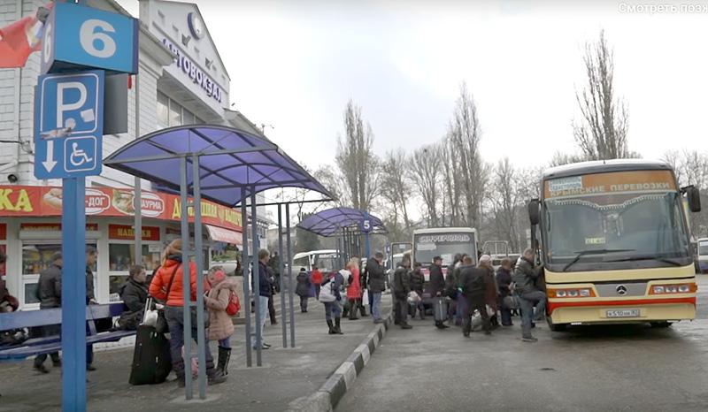 В Севастополе восстанавливается работа автовокзала