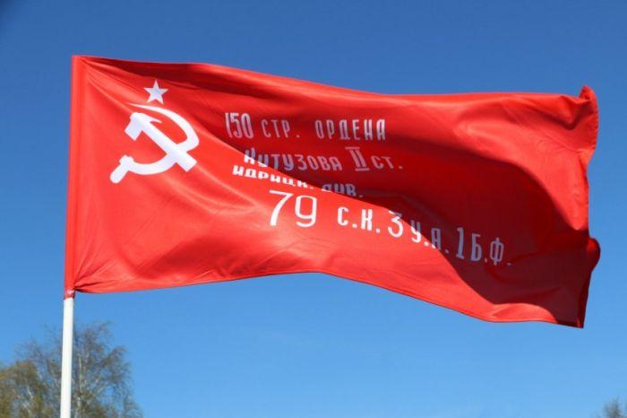 В День Победы на зданиях органов власти Севастополя появятся копии Знамени Победы