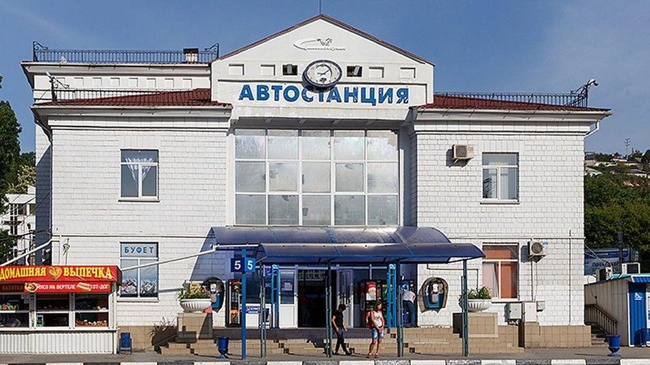 В Севастополе заработал автовокзал: что следует знать пассажирам