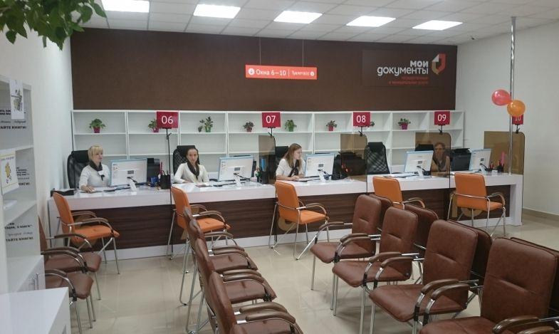 Все отделения МФЦ Севастополя временно перешли на семидневку