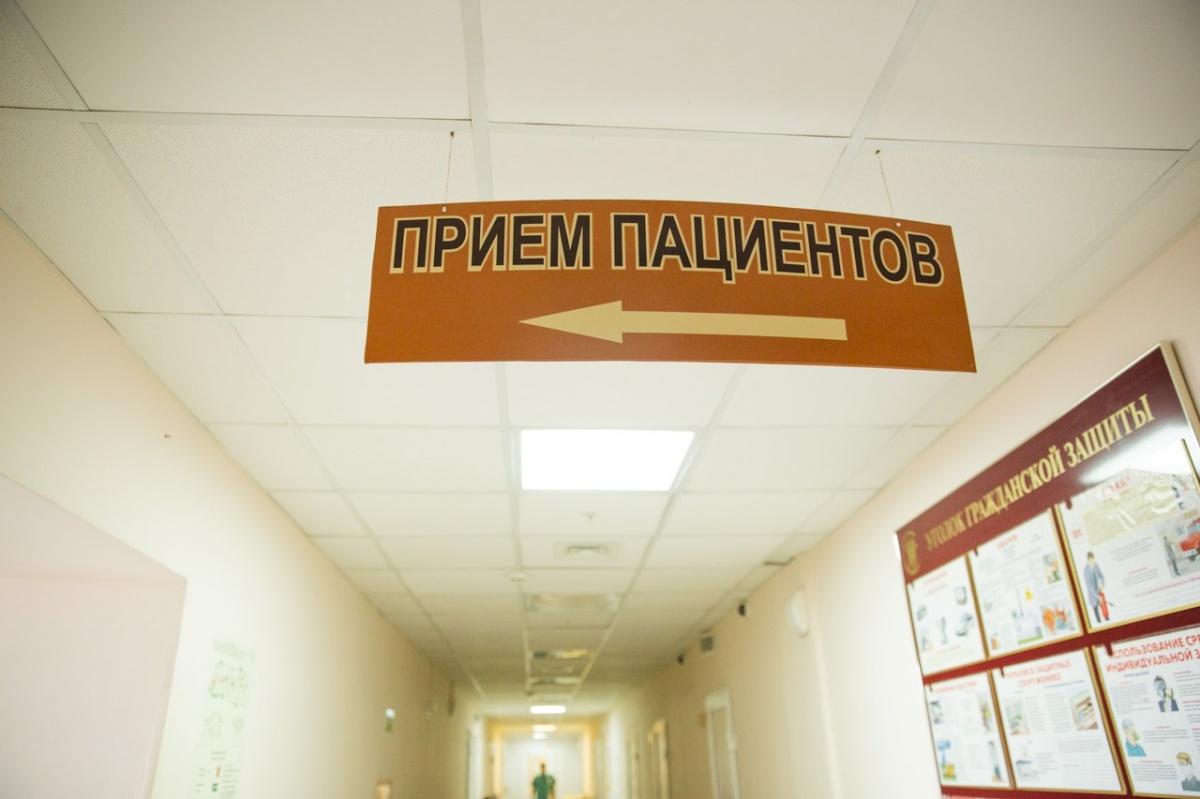 В детской больнице Крыма закрыли отделения из-за коронавируса