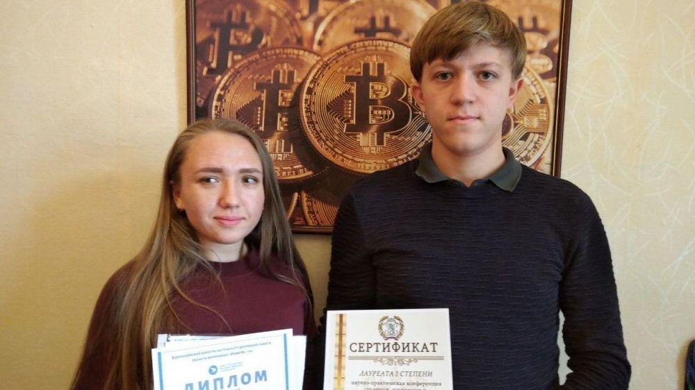 Студент из Севастополя одержал победу во всероссийском конкурсе экономистов