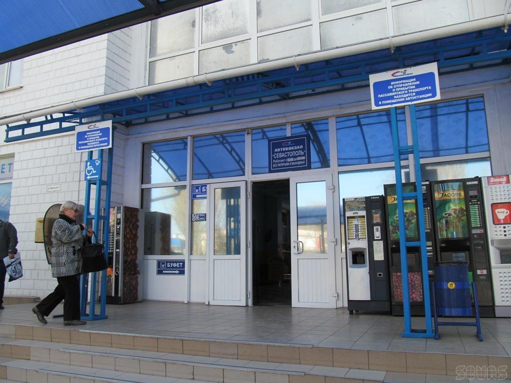 По электронным пропускам: между РК и Севастополем возобновляют автобусное сообщение