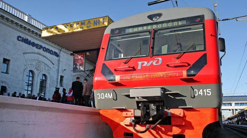 В Крыму с 18 мая в полном объеме возобновляется пригородное железнодорожное сообщение