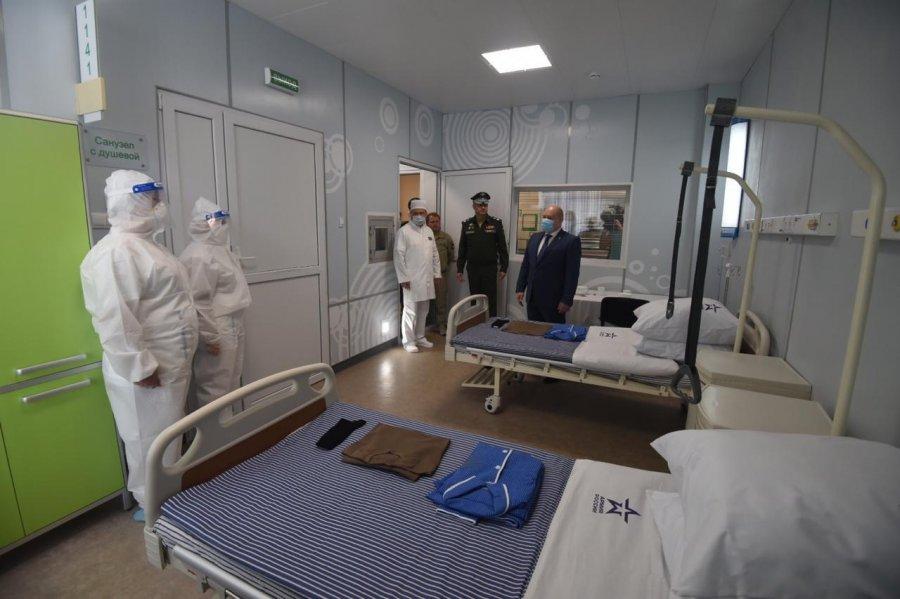 строительства госпиталя