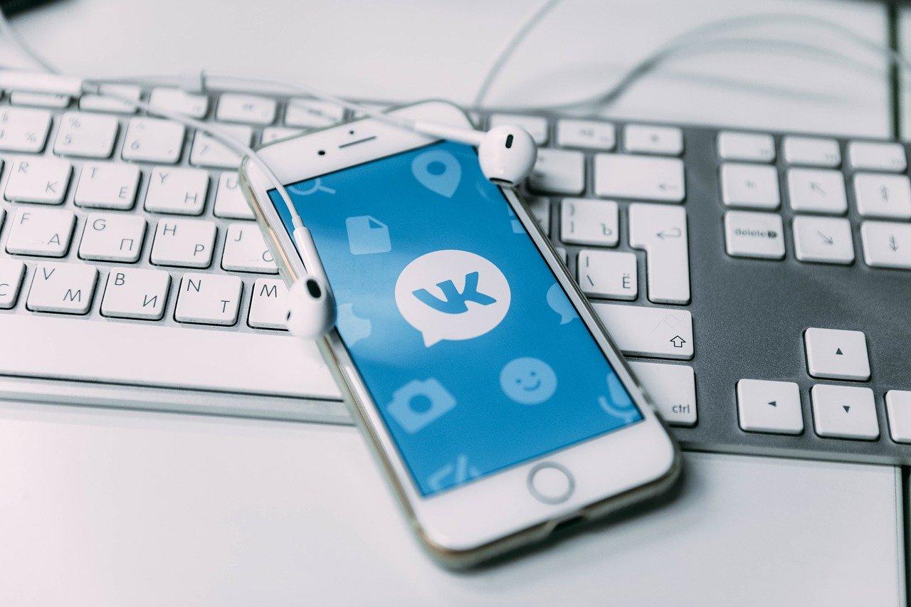 На Украине продлили санкции против российских соцсетей
