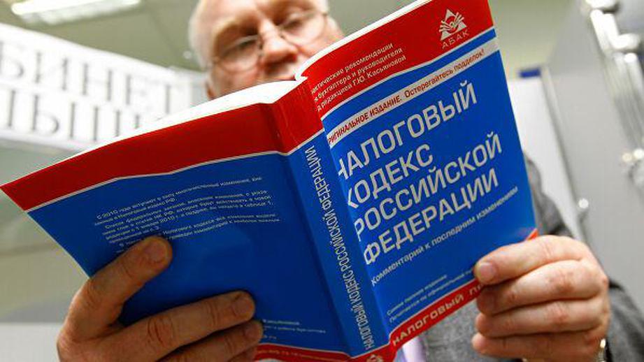 Самозанятым в России вернут налог на доход, уплаченный в 2019 году