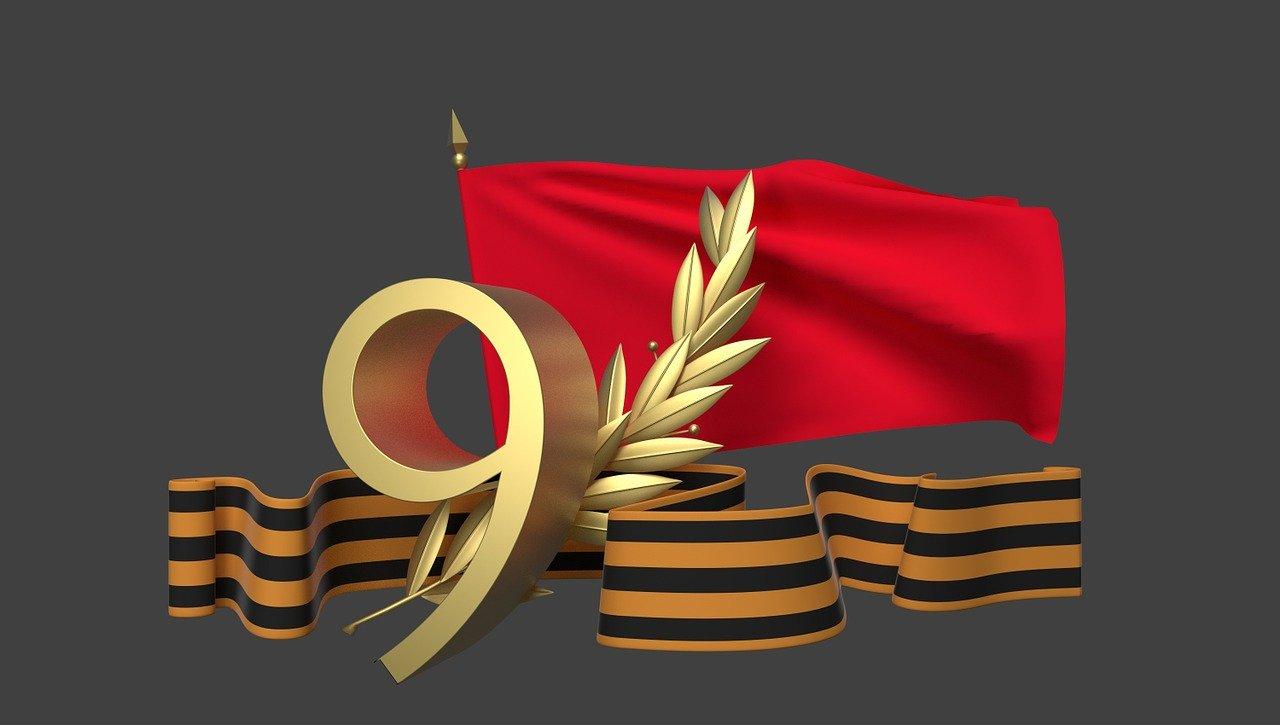 Напоминаем, как Севастополь отпразднует 9 мая