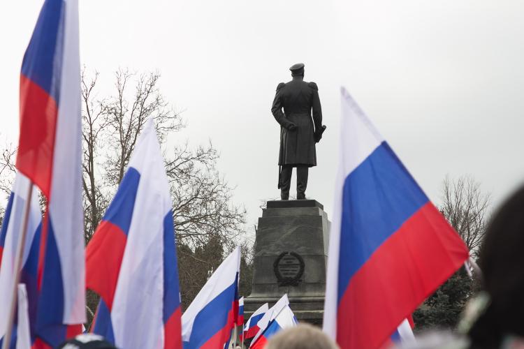 Севастопольцы отметят День России в онлайне
