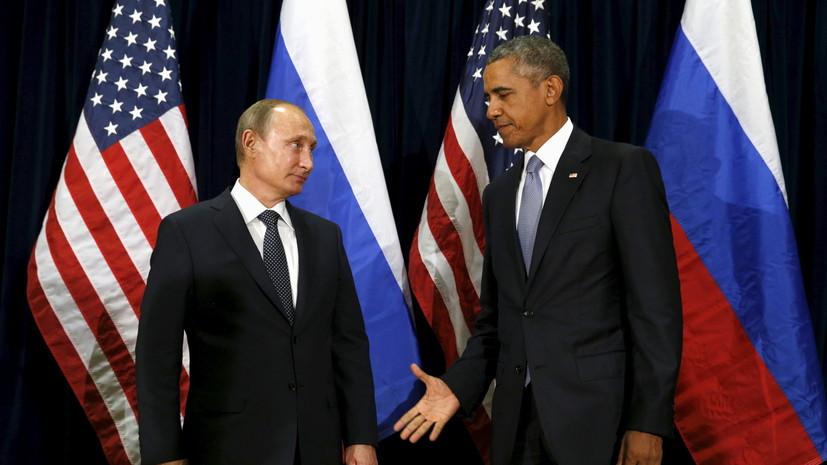 Экс-советник Белого дома заявил, что Обама готов был признать Крым российским