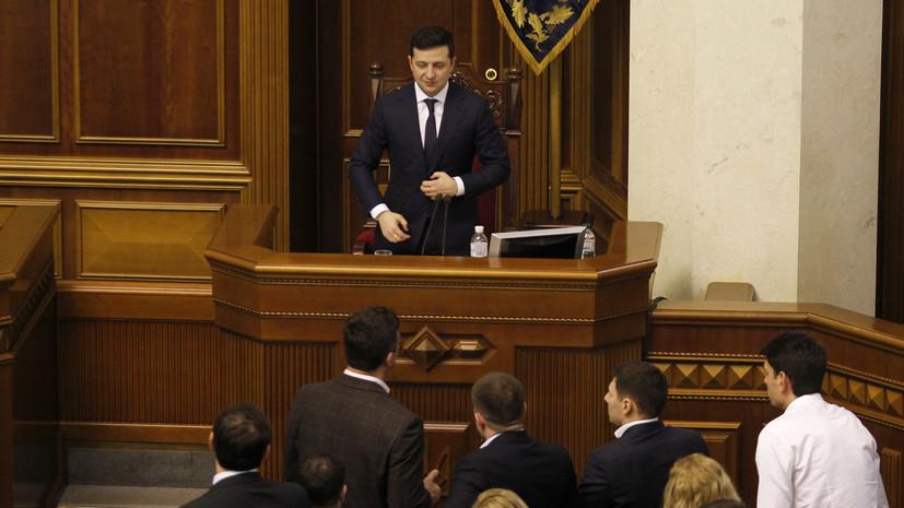 В Раде Зеленского назвали последним президентом Украины