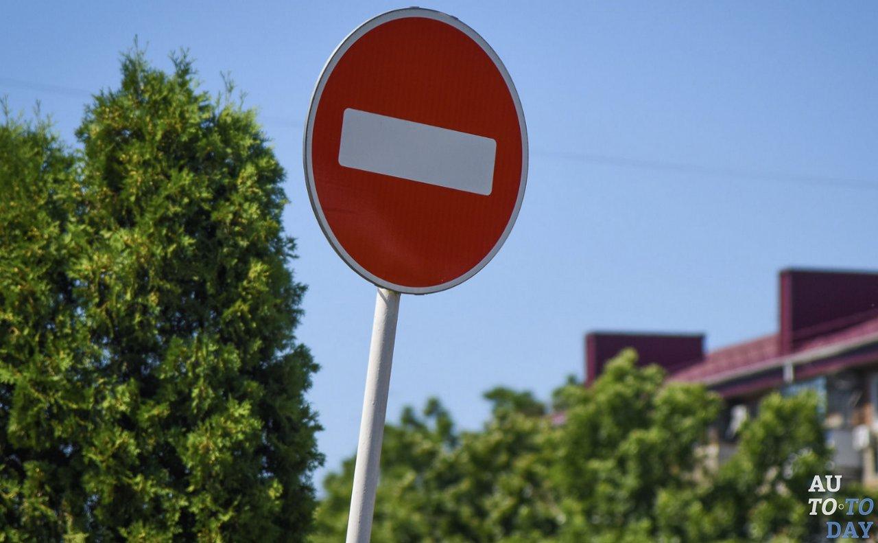 Новые ограничения движения транспорта и парковки в центре Севастополя