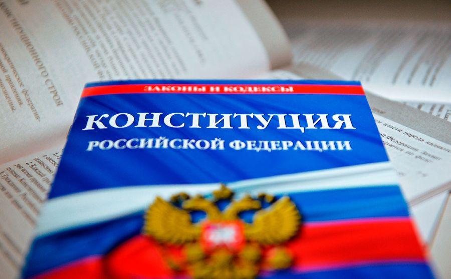 Кремль напомнил, при каком условии вступят в силу поправки к Конституции
