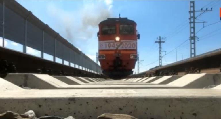 Открыто грузовое железнодорожное движение по Крымскому мосту