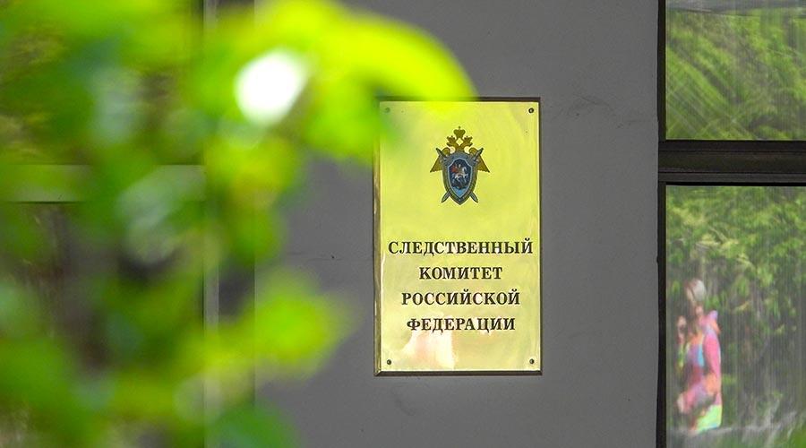 Председатель СК поручил выяснить причину смерти крымчанина в 2017 году