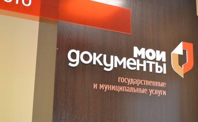 Окна МФЦ открыли в торговых центрах Севастополя