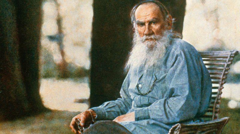 Льва Толстого