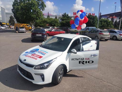 В Севастополе разыграют 7 автомобилей и 70 смартфонов