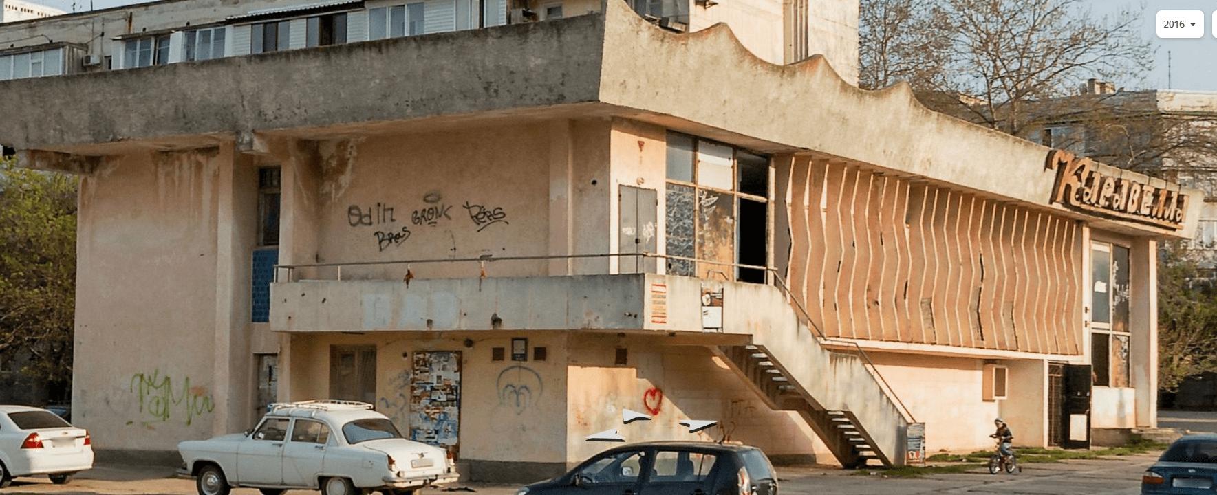 Бывший севастопольский ресторан «Каравелла» достался ухтинцам
