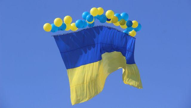 На Украине собирают деньги для запуска флага в Крым
