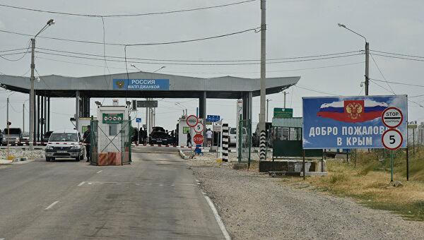 границу с Крымом