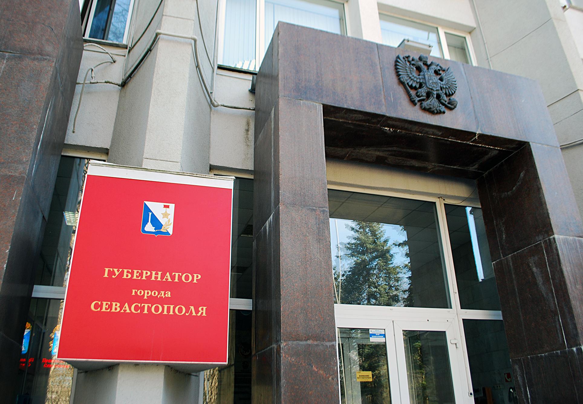 Севастопольский избирком зарегистрировал трех кандидатов на пост губернатора