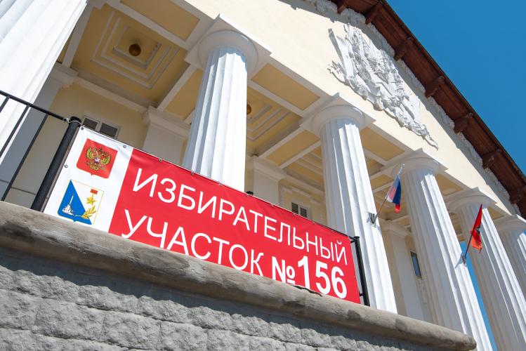 Развожаев поблагодарил севастопольцев за участие в голосовании по поправкам