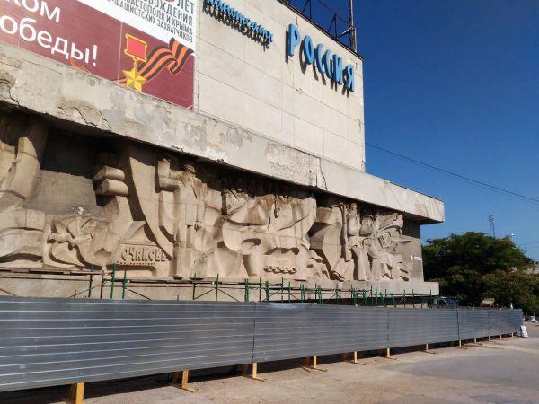 Стало известно, когда завершится ремонт кинотеатра «Россия» в Севастополе