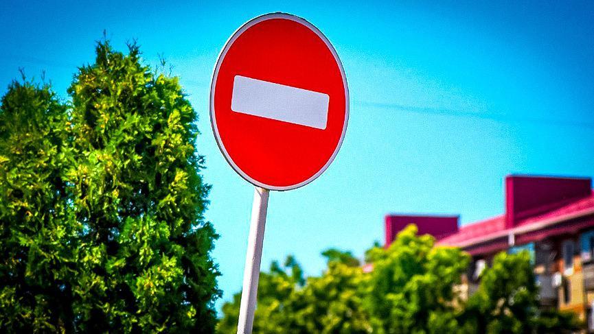 В центральной части Севастополя ограничат движение транспорта