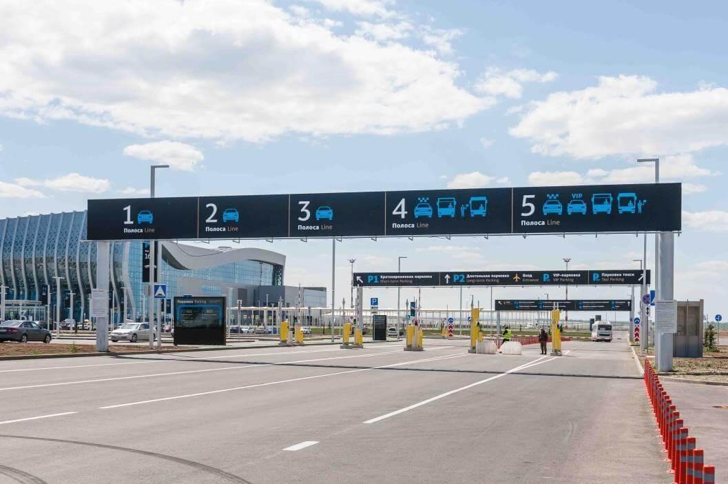 В аэропорту Симферополя изменились правила парковки
