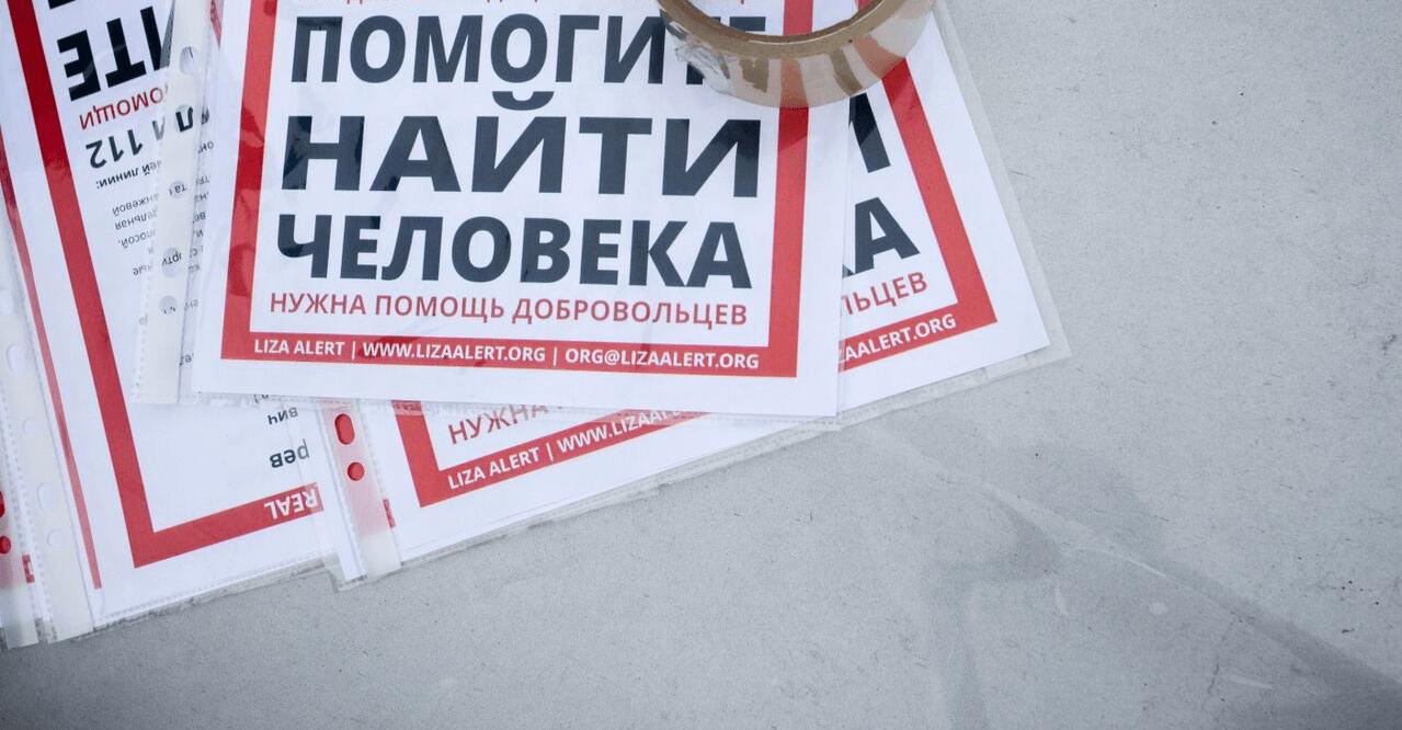 Одной из версий пропажи трехлетнего ребенка в Крыму считают похищение