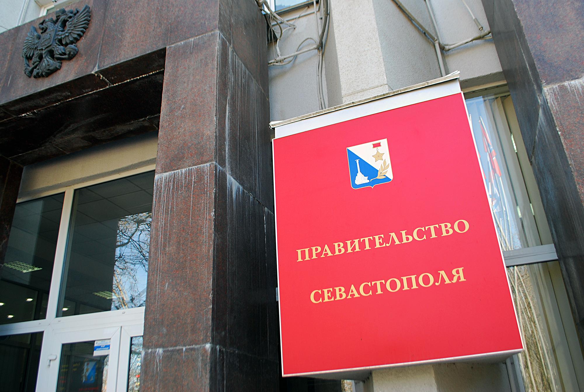 Названы имена всех кандидатов в губернаторы Севастополя