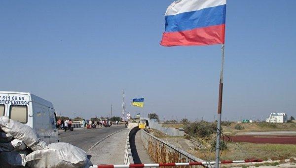 На границе с Крымом избили украинского националиста, обвиняемого в нападении на посольство России