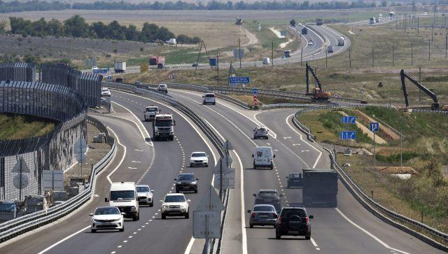 На всем протяжении «Тавриды» открыто движение для автомобилистов