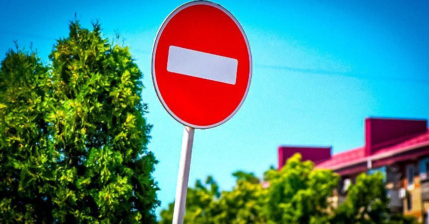 В центре Севастополе ограничат движение транспорта