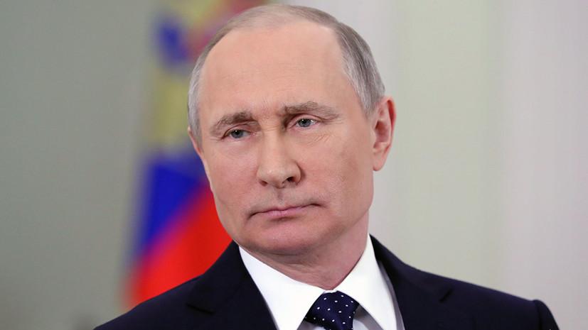 Владимир Путин прибыл в Крым для запуска движения по трассе «Таврида»