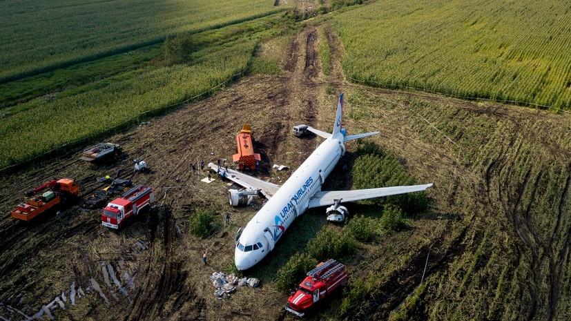 Год назад следовавший в Крым самолет совершил аварийную посадку в кукурузном поле