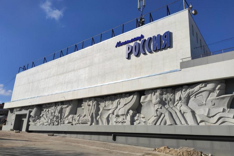 В Севастополе после реконструкции открывают кинотеатр «Россия»
