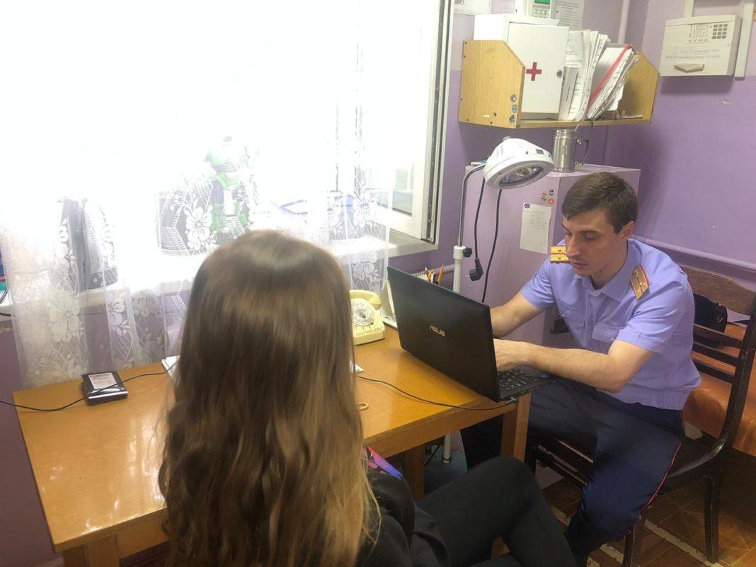 Крымские следователи выясняют, почему сбежала школьница из Башкирии