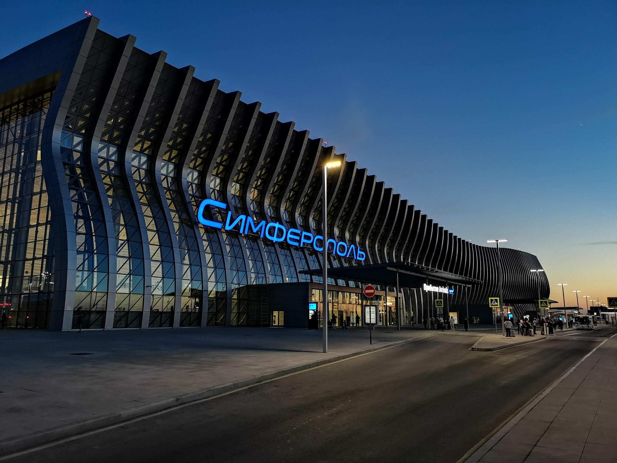 Аэропорт Симферополь обслужил рекордное количество пассажиров за сутки