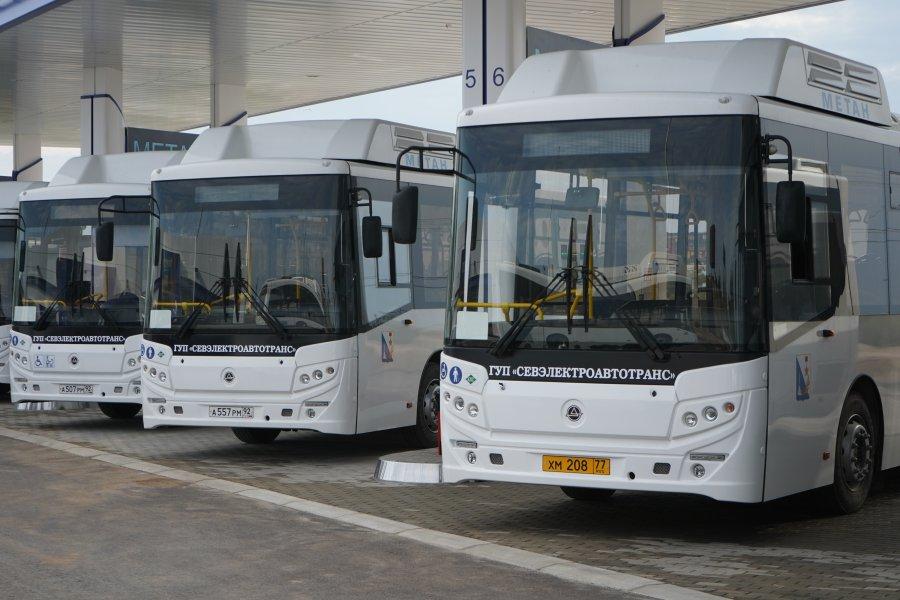 В Севастополе объединят «Севавтотранс» и «Севэлектроавтотранс»