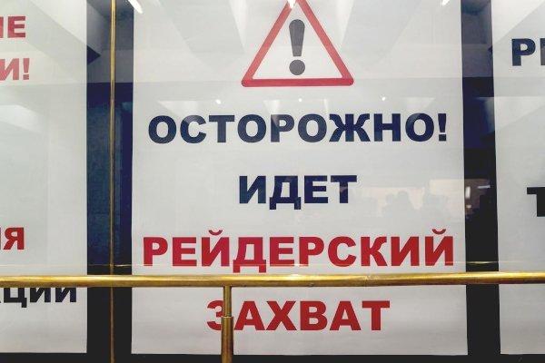 В Крыму при посредничестве налоговых инспекторов рэйдеры захватывают предприятия?