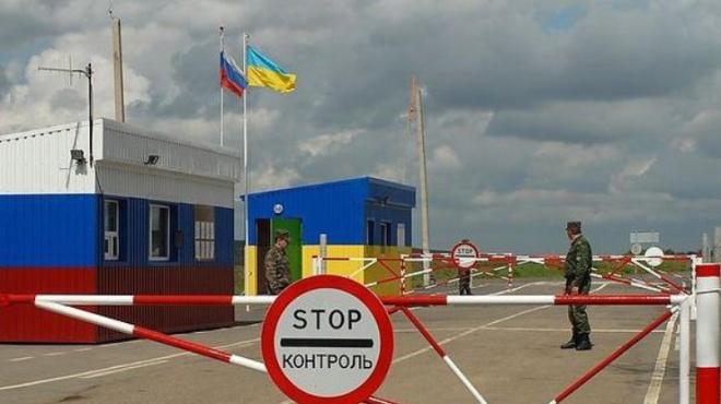 Украина опубликовала условия пересечения границы с Крымом