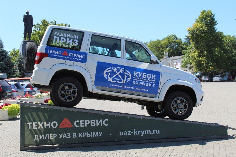 В Севастополе разыграют автомобиль среди зрителей турнира Регби-7