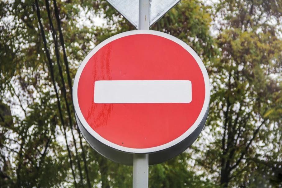 В Севастополе ограничили движение на время проведения форума «Армия-2020»