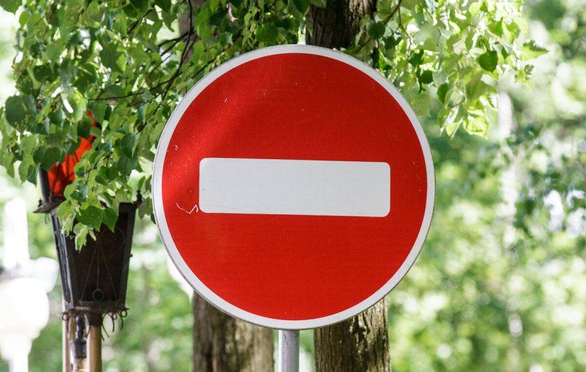 Несколько улиц Симферополя закрыли для движения до конца года