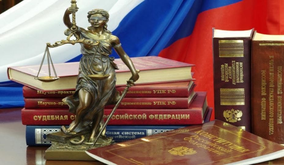Какие новые законы ждут россиян в сентябре 2020?