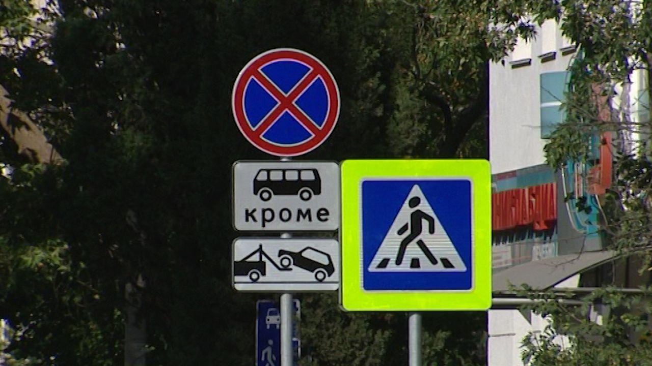 В Севастополе появилась новая остановка