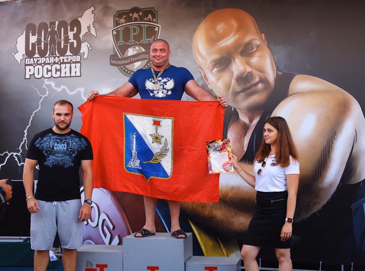 Севастопольский спортсмен установил рекорд России по жиму штанги лежа