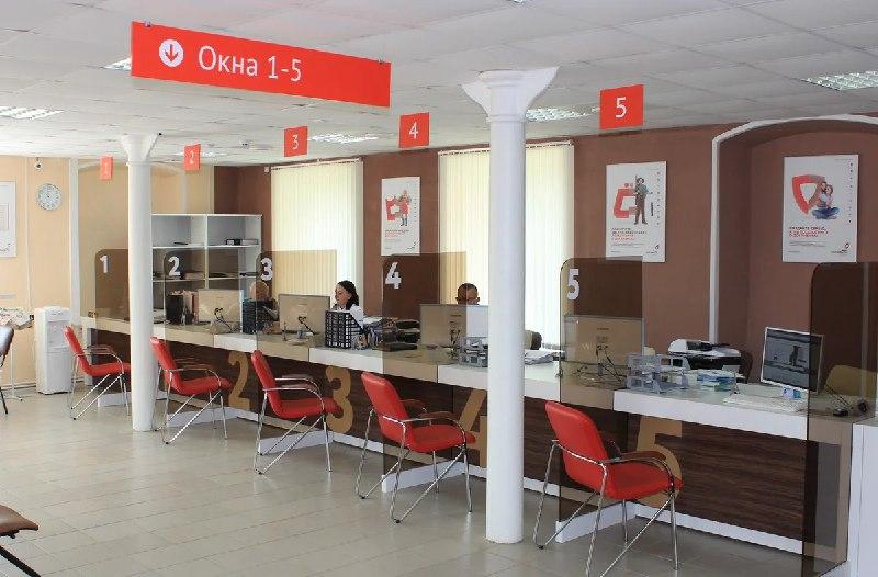 В МФЦ рассказали, какие услуги наиболее востребованы среди крымчан